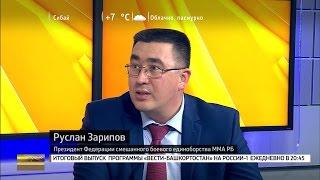 Вести. Интервью - Руслан Зарипов
