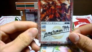 ディンブラのトレード開封動画~yamatoman794さん~