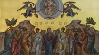 Ανάληψη του Κυρίου, 9-6-2016