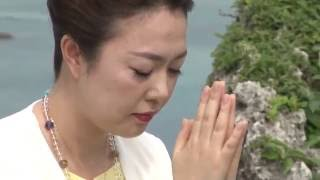 神秘の沖縄2016女神と繋がるスピリチュアルツアー 原田桜怜 検索動画 15
