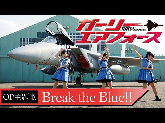 Run Girls, Run!/  Break the Blue!! MV short.ver