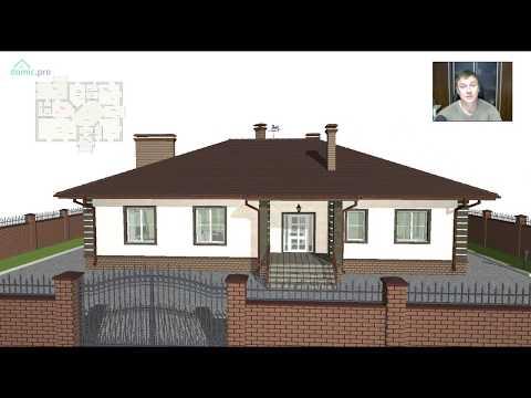 Необычный  проект  одноэтажного дома с  террасой «Диагональ»  D-284-ТП