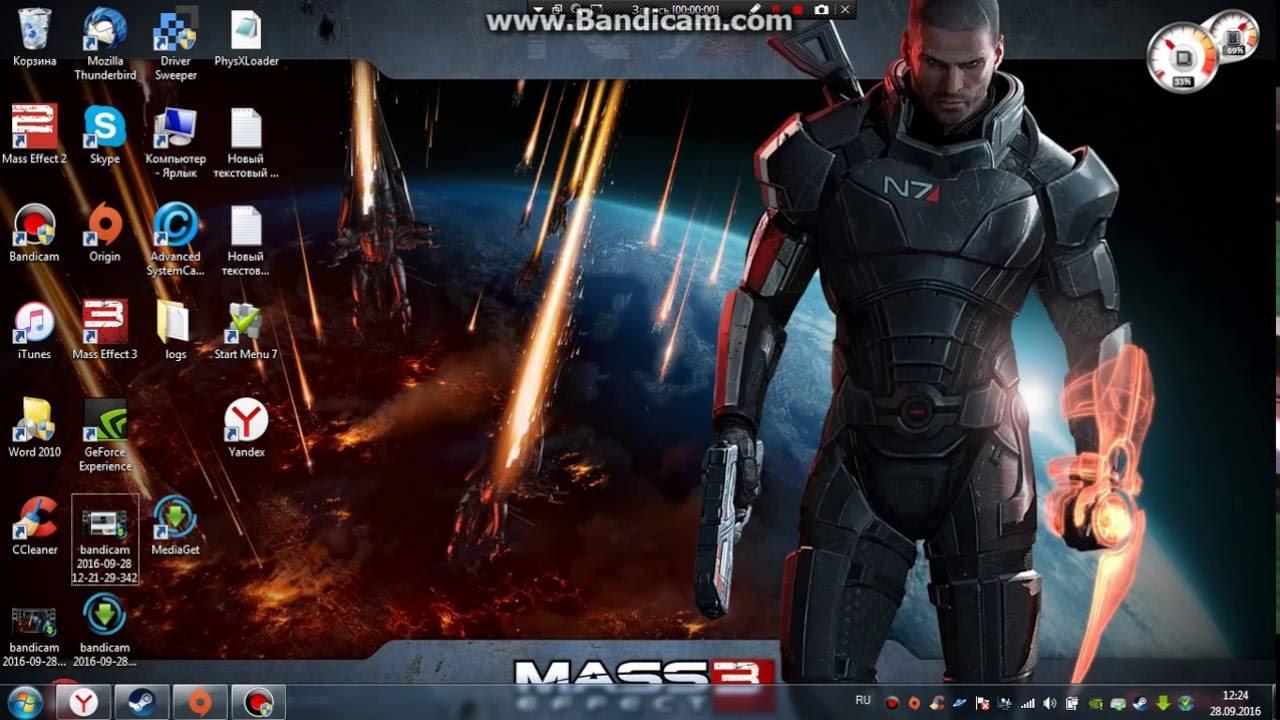physx download mass effect 3
