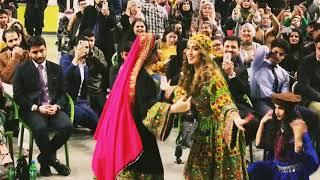 رقص افغانی | رقص اتن |  رقص قرصک و اتن افغانی