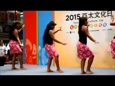 2015 Asia Pacific Culture Day - 'Uki te mataroa'