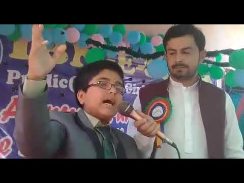 Download Kamiabi Qismat sa nahin mehnat sa milti Urdu Speech