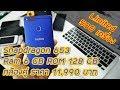 watch he video of พรีวิว Nubia Z17 Mini Aurora Blue | Snap 653 Ram 6GB Rom 128GB ในราคาแค่ 11,990 บาท