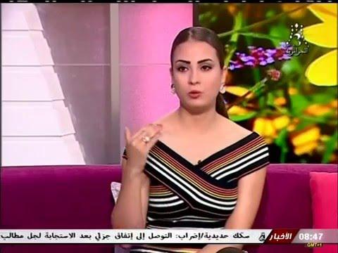Sara Lalama invitée de l'émission sabah el kheir djazair