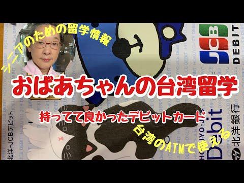 東京 駅 激安 食べ 放題