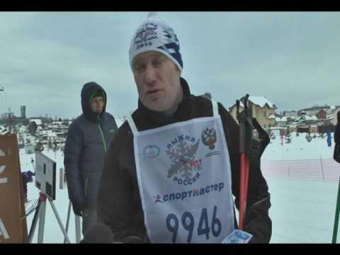 """""""Лыжня России"""" в Кушве"""