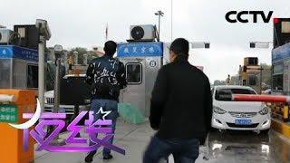 《夜线》战友情——毒战:  警察小巷内跟踪毒贩,险些丧命 | CCTV社会与法