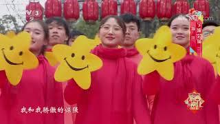 [2020东西南北贺新春]《倔强》 演唱:白宇| CCTV综艺