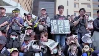 在台湾,蔡英文总统就任即将满周年之际,立场偏蓝的台湾竞争力论坛发布...