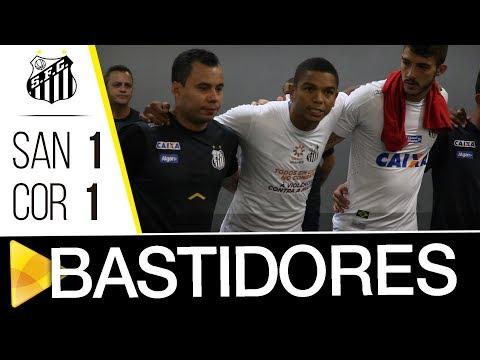Santos 1 x 1 Corinthians | BASTIDORES | Paulistão (04/03/18)