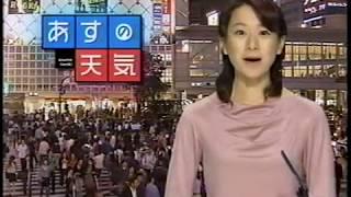 【CM 2004年】FJネクスト 天気予報 2004年9月27日 山本舞衣子 45秒
