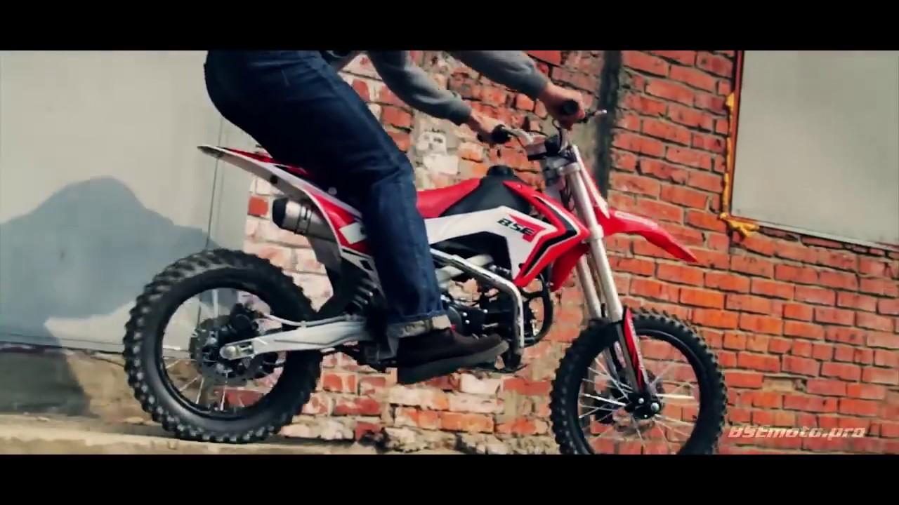 בלתי רגיל אופנועי שטח לילדים בי.אס.אי ישראל - פיטבייקס - מיני בייק - YouTube UL-63