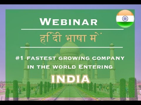 New mlm company in India 2018 - #1 fastest growing company in the world  coming to India