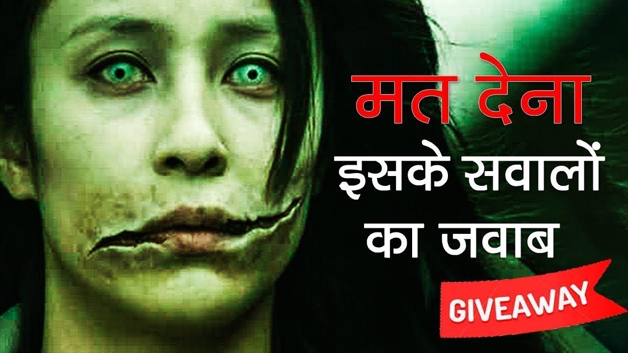 Real Horror Movie of Japanies Kuchisake Onna in Hindi ...  Real Horror Mov...