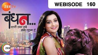 Bandhan Saari Umar Humein Sang Rehna Hai - Episode 160  - April 16, 2015 - Webisode