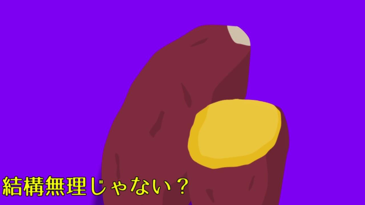 スクランブル交際 KARAOKE-字幕付き