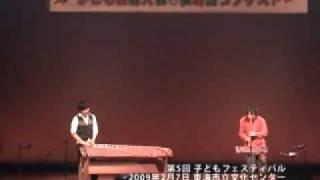 二十五絃箏の中井智弥と、尺八の岩田卓也によるユニット、URANUS(ウラナ...