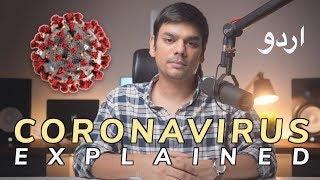 Coronavirus Explained (COVID-19)   Urdu/Hindi [English Subtitles]