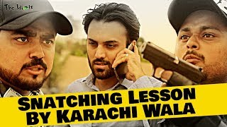 Mobile Snatching In Karachi | The Idiotz