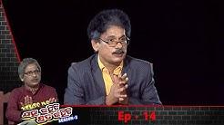 Excuse Me Jaha Kahibi Sata Kahibi   Season-3   Full Ep14   18th June  2020   TarangTV