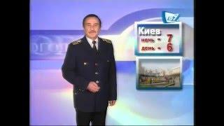 ТВ7  Погода  на 20 января 2016