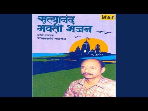 Sukh Dukh Bhog Sare