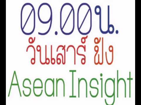 Asean Insight  08 07 60