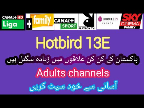 How To Set Hotbird 13e Latest Signal Update Dish Setting For Adults Channels Important Trick