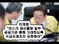 손혜원 남편 회사 공예품, 피감기관 통해 판매  김진의 돌직구쇼