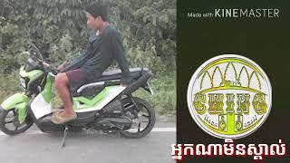 Remix 2018 &2019 melody Khmer video