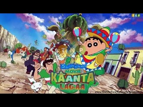 shin chan new movie in hindi 2017 kaanta laga(Hindi/Urdu )