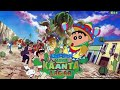shin chan new movie in hindi 2017 kaanta laga(Hindi/Urdu )