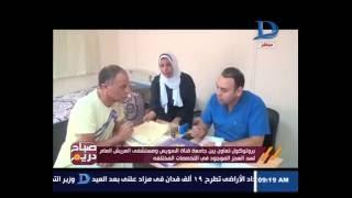 صباح دريم | بروتوكول تعاون بين جامعة قناة السويس ومستشفى العريش لسد عجز التخصصات المختلفة