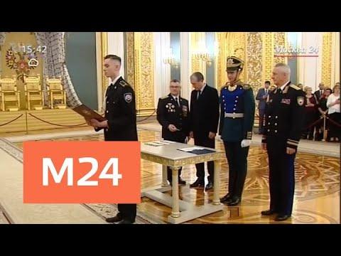 Смотреть фото Кадеты ФСО произнесли клятву в Большом Кремлевском дворце - Москва 24 новости россия москва