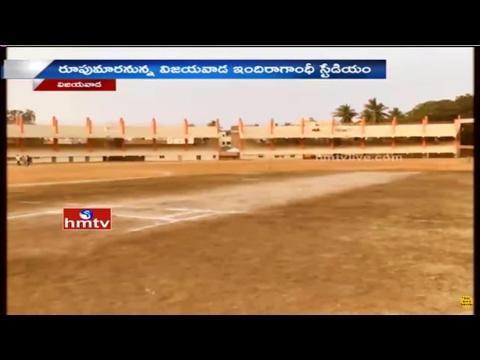 International Development Plans For Indira Gandhi Stadium | Vijayawada | HMTV