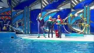 Вместе с дельфинами   Лера Кудрявцева и Дмитрий Саутин  Танцевально трюковой номер  Выступление  Вме
