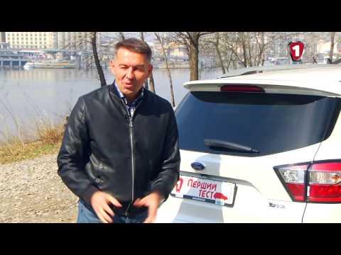 """""""Первый тест"""" тест-драйв Ford Kuga"""