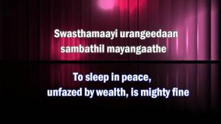Daiva Sneham Varnichidan - Malayalam Song with Translation