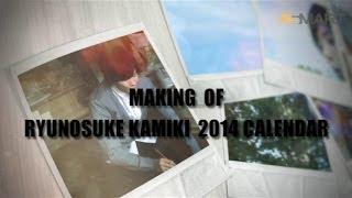 神木隆之介 2014年カレンダー発売! http://www.asmart.jp/kamiki_ryuno...