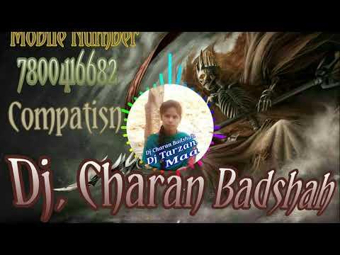 Chirai Rahti Ma Dj Charan Badshah