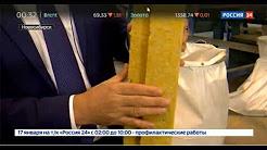 «Россия 24», Применение современных материалов при капитальном ремонте и строительстве жилья