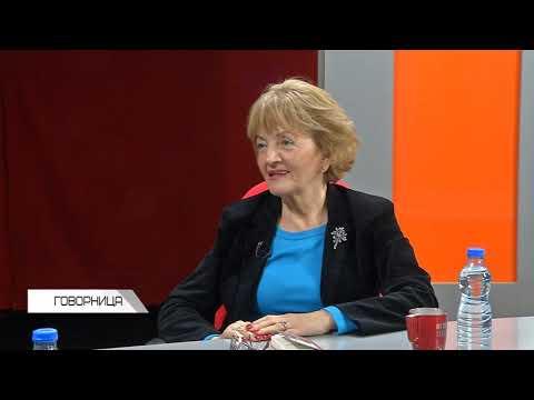 GOVORNICA 16.02.2019 Ljiljana Bulatović Medić