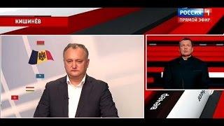 Избранный президент Молдовы Игорь Додон в программе Владимира Соловьева (14.11.2016)