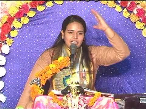 Shri Bhagwad  Katha - Devi Richa Mishra from NAV UTTHAN    http://www.navutthantrust.org