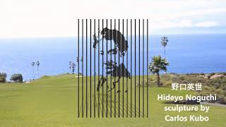 Hideyo Noguchi sculpture by Carlos Kubo www.carloskubo.com.br.