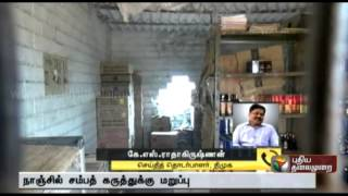 K.S.Radhakrishnan condemns Nanjil Sampath's statement on Liquor ban spl video news 01-08-2015